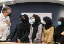 Recibió México a las primeras refugiadas de Afganistán