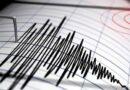 ¿Por qué se sintió tan fuerte el sismo de ayer en CDMX?
